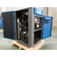 Buy cheap Energy - Conservation Screw Air Compressor With Germany Suction Valve from wholesalers