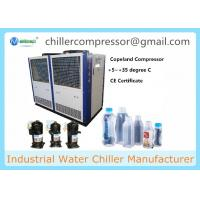 Buy cheap 55KW 15Tons Air Cooled Water Chiller for Plastic Injection Machine from wholesalers