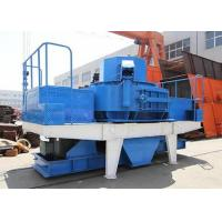 Buy cheap Intelligent Sand Making Plant Convertible Crusher For Concrete Aggregate from wholesalers