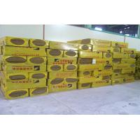 Buy cheap 600mm Insulation Materials For Houses , Acoustic Wall Insulation from wholesalers
