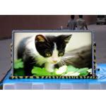 "Buy cheap 32"" Sunlight Visible High Brightness LCD Panels (1800 nits) from wholesalers"