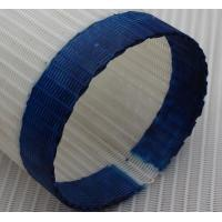Buy cheap wholesale dryer mesh belt / polyester woven dryer fabric for paper mill from wholesalers