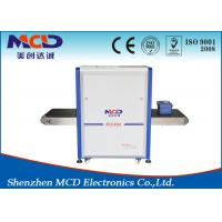 Buy cheap School X Ray Baggage Inspection Scanner 34mm Steel Penetration from wholesalers