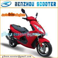 Buy cheap EEC EPA DOT 125cc Gas Scooter YY125T-32 from wholesalers