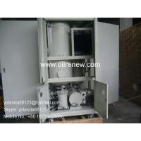Buy cheap Explosion proof turbine oil purification machine, Turbine oil filtration, Oil cleaning Sys from wholesalers
