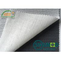 Buy cheap Polyester / Viscose Fusible Interlining ( With Napping ) B1600 For Men ' s Suit from wholesalers