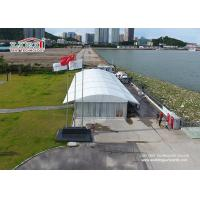 Buy cheap 20m Width Aluminum Arcum Luxury Outside Wedding Tent With Glass Walls from wholesalers