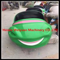 Buy cheap Convenient and interesting amusement equipment rides battery bumper cars for sale now from wholesalers