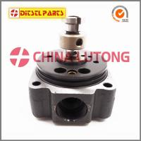 Buy cheap Head Rotor 146402-0920 VE4/11L for Isuzu Pick up 4JB1 4JA1 product
