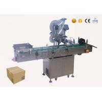 Buy cheap Full Automatic flat surface label applicator bag labeling machine from wholesalers