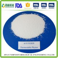 Buy cheap Feed Additive phytase enzyme 200000 U/g for Poultry product