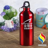Buy cheap Custom Logo Travelling Color Changing Alumium Sports Drink Shakers Water Bottle from wholesalers