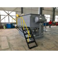 Buy cheap Carbon Steel Or Stainless Steel DAF Machine For Food Industry Wastewater Treatment from wholesalers