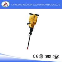 Buy cheap Cheap price  YN27  Rock Drill Gasoline Rock Drill from wholesalers