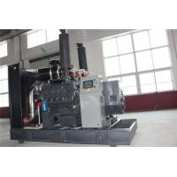 Buy cheap Light Weight Small Size 400 KW Gas Generator Set 4700 * 1900 * 2400mm For House from wholesalers
