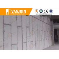 Buy cheap 100mm House prefab insulated wall panels Noise Reducing Internal External Wall from wholesalers