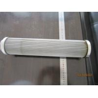 Buy cheap Stainless steel sintered felt folding filter/stainless steel sintered felt filter from wholesalers