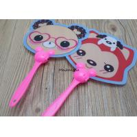 Buy cheap Cartoon Pattern Plastic Hand Held Fans Cute Mini For Men And Women product
