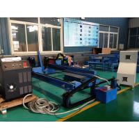 Buy cheap Manual Portable CNC Plasma Cutter in Metal Cutting Machinery GSB-1.2×2.0 , Thickness ≤10mm product