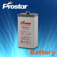 Buy cheap Prostar 2v 200ah battery from wholesalers