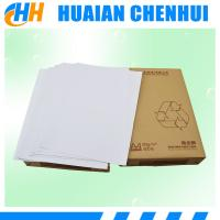 Buy cheap High quality and cheap 80gsm 70gsm A4 office paper copy paper /100% Pure wood pulp A4 80gsm Copy Paper from wholesalers