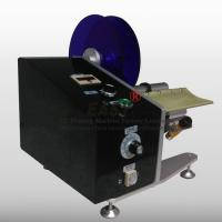 Buy cheap Label Peeling Machine from wholesalers