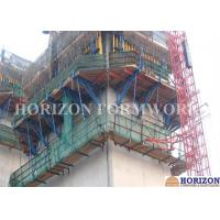 Buy cheap Auto Climbing Formwork System For High-rise Building and Bridge Piers product