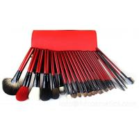 Cosmetic Makeup Brush Set Foundation Powder Eyeliner Brushes, Full Makeup Brush