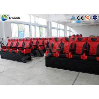 Buy cheap Customized Red Blue 4D Motion Chair Theater Snow Bubble Rain Special Effects product