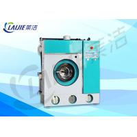 Buy cheap Automatic Commercial Dry Cleaning Equipment 45min/ Cycle For Hotel / School from wholesalers