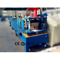 Buy cheap Roof Valley Flashing Roll Forming Machine , Roof Ridge Cap Roll Forming Line from wholesalers