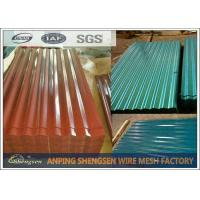 Buy cheap PPGI Corrugated Corrugated Steel Sheets , Metal Roofing Sheets 0.15 - 1.0mm Thickness from wholesalers