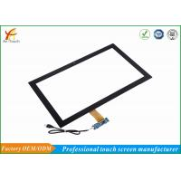 Buy cheap Finger Touch Advertising Touch Screen 10 Point 21.5 Inch Custom Touch Panel product