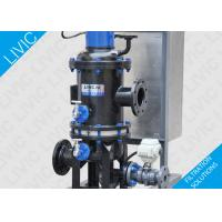 Buy cheap Customized Automatic Backwash Water Filters With Protect Nozzles / Pumps from wholesalers