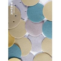 Buy cheap abrasive discs---PSA 2,3,4,5,6,7 from wholesalers