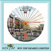 Buy cheap Advertising real estate paper craft umbrella from wholesalers