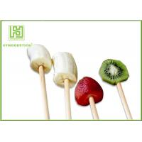 Buy cheap 100% Natural Wood Flat Round Fruit Skewer Sticks For Kids Party from wholesalers