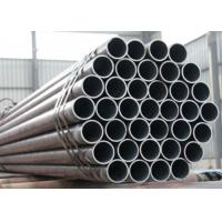 Buy cheap 114.3mm ASTM A210 Carbon Steel Seamless Tube For Power Plant from wholesalers
