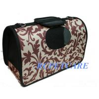 Buy cheap Safety Dog Carrier for Small Animals from wholesalers