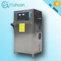 Buy cheap 10g/h 20g/h  30g/h best quality water disinfection ozonator ozone generator for  bottled water treatment from wholesalers