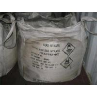 Buy cheap Lead Nitrate from wholesalers