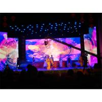 Buy cheap Portable p4 p5 mm Indoor Rental LED Display board , High performance from wholesalers