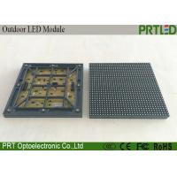 Buy cheap High Definition SMD LED Module Display Outdoor P6mm LED Video Module Billboard from wholesalers