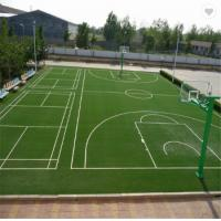 Buy cheap 200 stitches green low price top quality 50mm height 19000 Dtex Football artificial turf from wholesalers