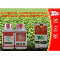 Buy cheap Acetamiprid 20% + Lambda - cyhalothrin 5% EC Insecticide White To Light Yellow Solid from wholesalers