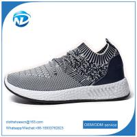 Buy cheap Lace-up Textile Fabric Mens Fashion Shoes China Shoe Manufacturer from wholesalers