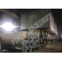 Buy cheap Fast Speed Fluting Paper Machine High Strength Air Cushion Type Headbox from wholesalers