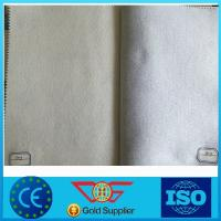 Buy cheap PP / Pet Short Fiber / Continuous Filament Nonwoven Geotextile Within 1500 G from wholesalers