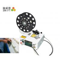 Buy cheap Reel Cable Tie Installation Tool With PLC Control System And Touch Panel from wholesalers