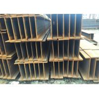 Buy cheap Hot Rolling Iron Prime Q235B Steel H Beams with grade JIS SS400 SS490 for construction material from wholesalers